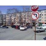 На запрещенном повороте в Бердске столкнулись иномарки