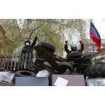 МВД Украины заявило о начале силовой операции в Славянске