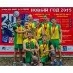Команда «Продсиб» из Бердска