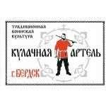 Тренировочный предпраздничный мастер-класс  по Русскому Рукопашному Бою  «Стенка на стенку»