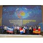 Итоги VIII Всероссийских зимних сельских игр, состоявшихся в Бердске