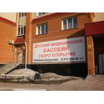 Дом №101 на ул. Красная Сибирь