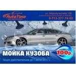 Акция «Счастливое лето» для бердских автомобилистов