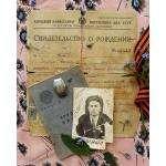 Деев Михаил Иванович