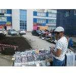 Вместе с ёлками ликвидирован сквер у «Меркурия» в центре Бердска