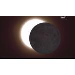 Трансляция солнечного затмения 21 августа над США