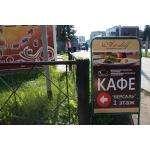 """Кафе """"Арт-шеф"""" в Бердске работает в центре Бердска"""