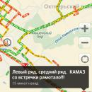 МАЗ с прицепом снес бетонное ограждение на Бердском шоссе