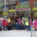Акция «Притормози!» в Бердске направлена на безопасность пешеходов
