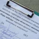 Крестовое побоище в Бердске: быть ли кресту РПЦ в парке Победы?