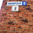 Потоп в Бердске! Затопило электроподстанцию в военном городке