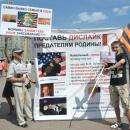 Моржа из Бердска Панасюка назвали радикалом и исключили из НОД