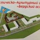 Бердский острог примет Международный фестиваль национальных культур