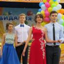 Фото. Юбилейный 300-й выпускной состоялся в Бердске