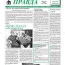 Поисковый отряд «Кондор» вернулся в Бердск из экспедиции в Белом Тверской области