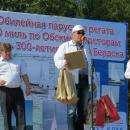 200 миль по Обским просторам – понеслась весть о 300-летии Бердска