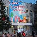 Видео. Салютом стоимостью 200 тыс. рублей завершился праздник в День 300-летия Бердска