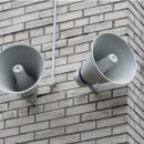В Бердске произошло ложное срабатывание системы оповещения