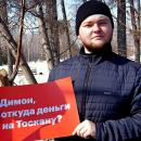 23-летний Вадим - участник протестной акции в Бердске