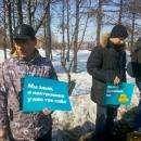 В Бердске начался пикет сторонников Навального