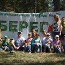 В год экологии в Бердске проходит акция «Зелёная миля «оБЕРЕГай»