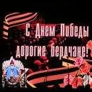 Видео. Салютом завершился День Победы в Бердске