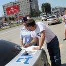 Безопасные дороги Бердска - водители и пешеходы написали друг другу письма