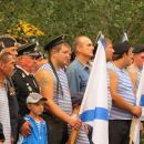 День ВМФ отметят бердские моряки 30 июля