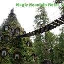 Самые необычные отели мира: только для искушенных