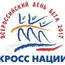 Приходи и стань частью спортивной команды города Бердска