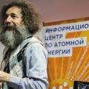 Михаил Сергеевич Гельфанд — российский биоинформатик