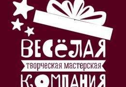 Veselaya_company_logo