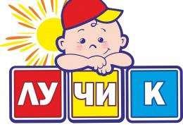 детский центр развития