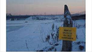 Штраф за выход на лёд — от 300 до 1000 рублей
