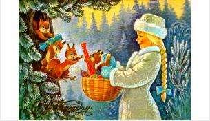 Стань Снегурочкой Бердска! Выиграй телевизор!