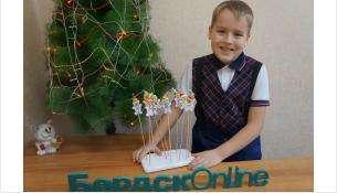 Владиславу Владыко 9 лет. Он - участник благотворительной акции «Всем миром» в Бердске