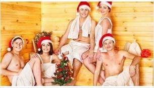 Настоящая русская баня ждёт бердчан в новогодние праздники