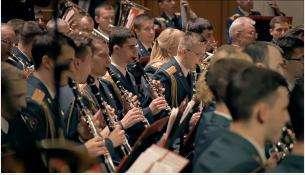 Центральный военный оркестр Министерства обороны Российской Федерации