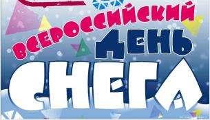 Сибиряк – значит лыжник. Бердчанин – значит спортсмен