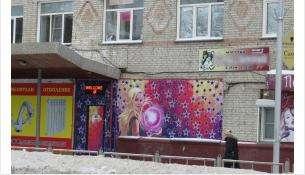 От зала игровых автоматов до здания мэрии Бердска - пара минут пути