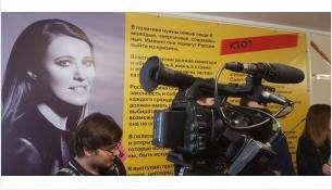 18 января кандидат в Президетны РФ Ксения Собчак проведет встречу в Бердске
