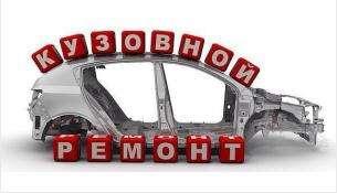 Автосервис«AutoTime»находится по адресу: Бердск, ул.Барнаульская, 13Б