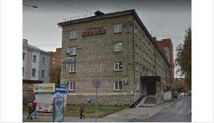 """Гостиница """"Бердск"""" существует не один десяток лет"""