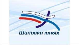 Легкоатлетки из Бердска участвуют в соревнованиях «Шиповка юных – 2018» в Казани