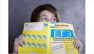 В Бердске единый государственный экзаменпроведут только в основной период