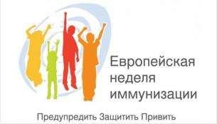 Рекомендуется вакцинация против клещевого энцефалита