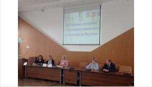 На публичных слушаниях обсудили Устав Бердска