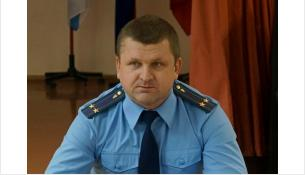 Роман Андреевич Сивак, прокурор Бердска