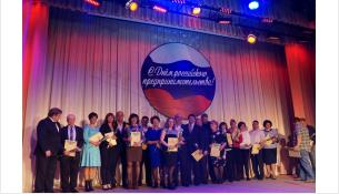 На сцене городского Дома культуры чествовалипредпринимателей Бердска