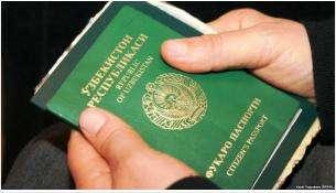 Иностранцы отправились до ближайшей границы и вновь въехали обратно в Россию